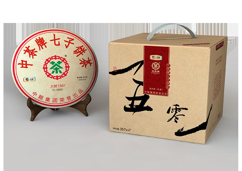 中茶—大树1501(生普)