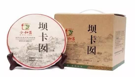 合和昌坝卡囡2016——用心挑选原料 精心制作茶品